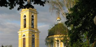 Гомельская епархия и собор Петра и Павла в Гомеле
