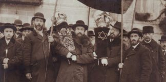 Евреи Гомель