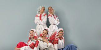 Национальный состав пограничья Гомельщины и белорусочки