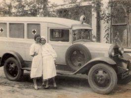 Скорая помощь Гомель и советский санитарный автомобиль ГАЗ-55 (М-55).