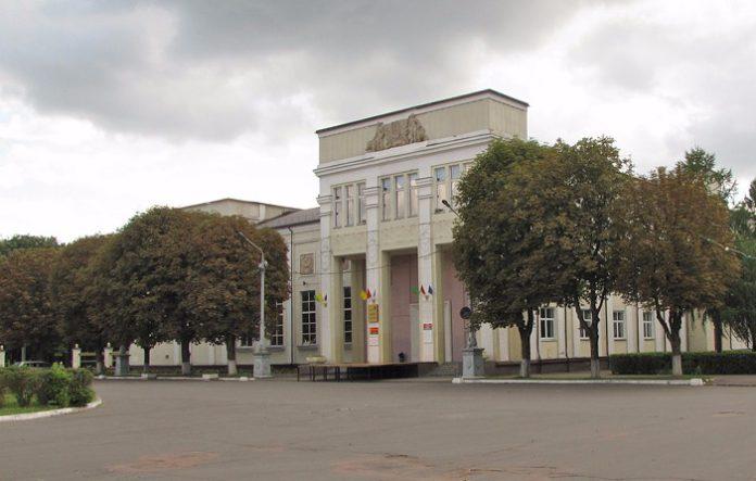 Касцюкоўка або Костюковка