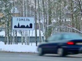 Гомельскія Курапаты і месца расстрэлаў у горадзе над Сожам