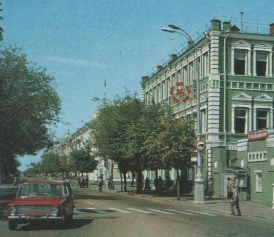 Город над Сожем и улица Советская в Гомеле