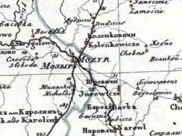 Мазыршчына на мапе и карта Мозырщины