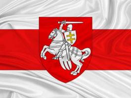 Бело-красный-флаг в Гомеле и его история