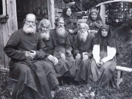 Старообрядцы и староверы в Беларуси и на Гомельщине