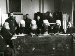 Обновленцы и их заседание в 1926 году