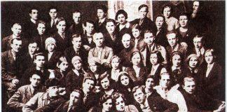 Акцёрскі склад БДТ-3, 1933 год і тэатр у Гомелі