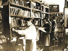 Культурно-просветительская работа в Гомеле и БССР и библиотека