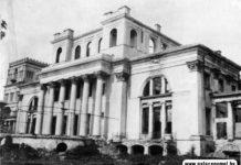Дворец Румянцевых-Паскевичей в Гомеле после войны
