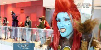 Free Time Fest Гомель 2017 и девушка в костюме Warcraft