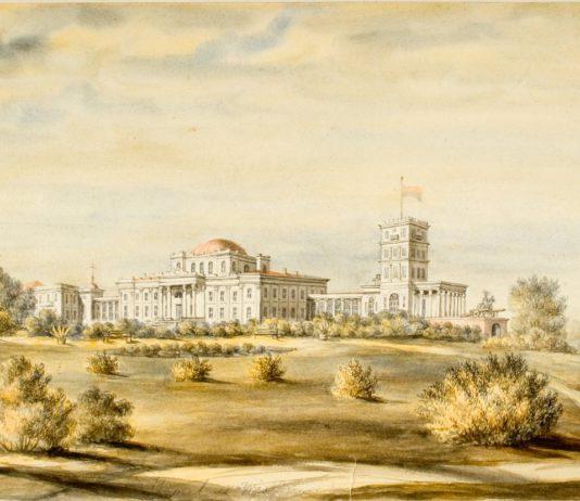Гомельский дворец на картине Наполеона Орды