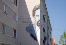 Станіслаў Шабунеўскі і архітэктура Гомеля