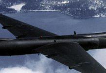 Гомельчанин сбил самолёт Пауэрса U2 СССР