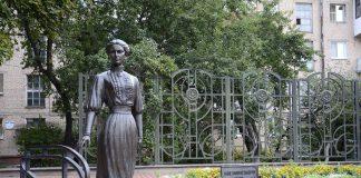 Гомельчанка Ирина Паскевич и памятник ей