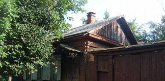 Залинейный район Гомеля и старый дом