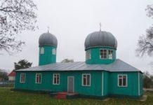 Неглюбка и храм Николая Чудотворца