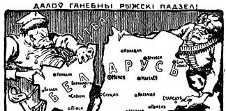 Рыжскі мір і Гомельшчына