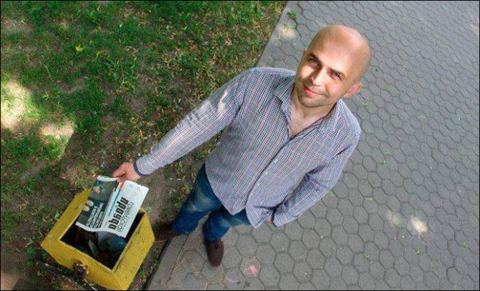 Сяргей Ляпін і газета