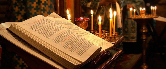 Гомель братство православное и христианские книги