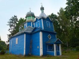 Успенская церковь в деревне Кошевичи Петриковского района