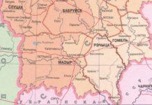 Гомельская губерния на карте
