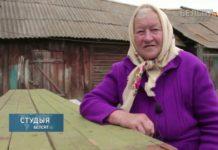 Абрад Перанос свячы ў вёсцы Навінкі на Гомельшчыне