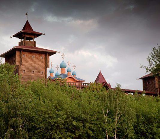 Мазыр і яго замак ды Мозырский замок