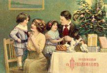 Развлечения гомельчан на Новый год - из истории Гомеля