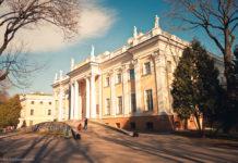 Хроника истории Гомеля и дворец Румянцевых-Паскевичей