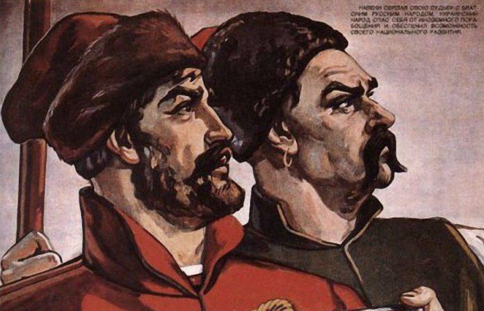 Русские и украинцы на Гомельщине и их сельские советы в 1920-х гг.