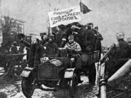 Советская милиция и борьба с бандитизмом в Гомельской губернии