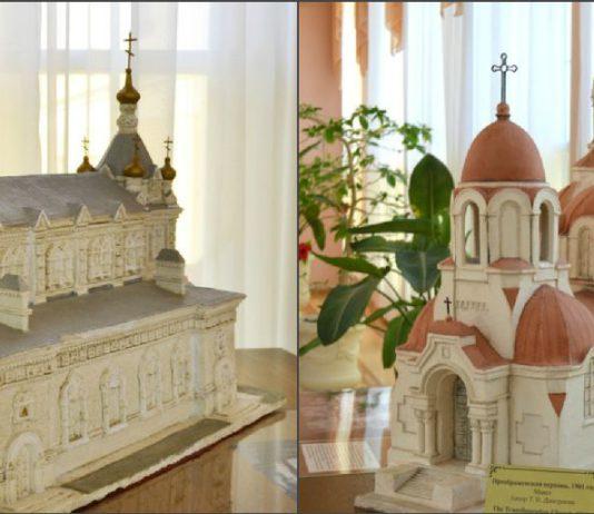 Гомель храм и церковь в Гомеле