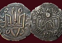Монеты из некрополя около местечка Мохов Гомельской области