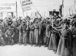 Гомельскі друк і рэвалюцыя 1917 года