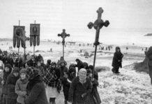 Абшчына праваслаўных у Гомелі
