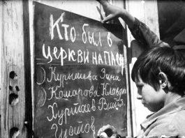 Антывелікодная кампанія савецкай улады на Гомельшчыне ў 1920-х гг.