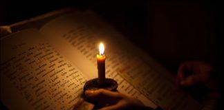 Духовные стихи старообрядцев