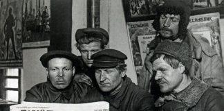 Дзейнасць Саюз Бязбожнікаў на Гомельшчыне у 1920-я гг.