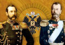 Епископ Гомельский Митрофан и его монархические нравоучения