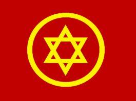 Еврейские партии и всемирный заговор