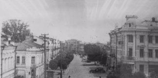 Гомель в 1930-е гг. и история Гомеля