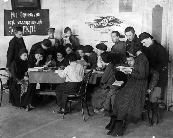 Производственная повседневность рабочих в СССР