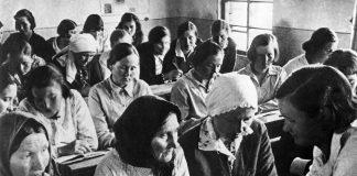 Ликвидация безграмотности среди немецкого населения мозырского Полесья в межвоенный период