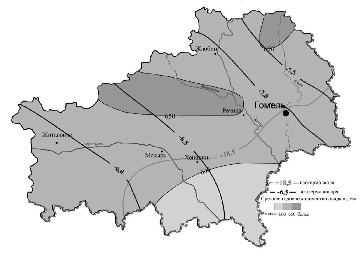 Распределение июльских и январских изотерм и осадков Гомельской области