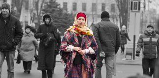 Традиционная культура большого города
