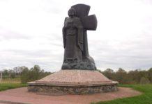 Туровская епархия и памятник Кирилле Туровскому