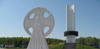 Восточнославянские народы на пограничье Гомеля