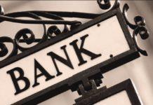 Гомельский банк и его история
