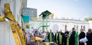 Мітрапаліт Павел асвяціў у Гомелі крыж
